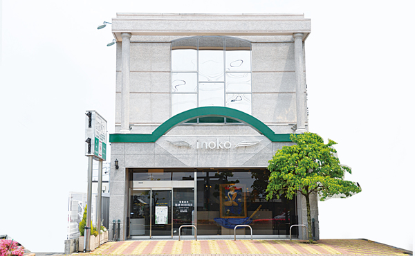 愛知県一宮市の宝石・時計・メガネの専門店キラキラキラinoko本店