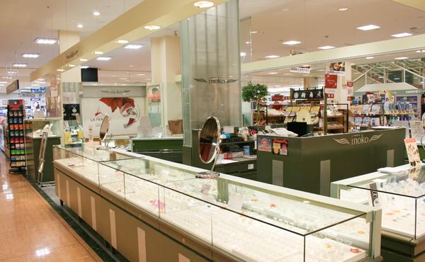 inoko アピタ稲沢店